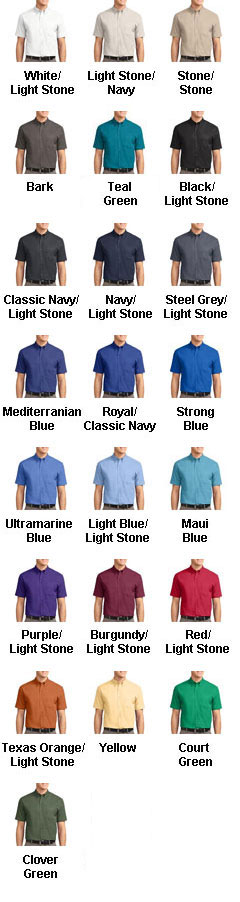 Mens Tall Easy Care, Wrinkle Resistant Short Sleeve Shirts - All Colors