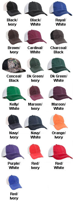 Vintage Adjustable Trucker Mesh Cap - All Colors