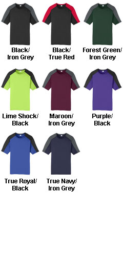 Adult Competitor Sleeve-Blocked Tee - All Colors